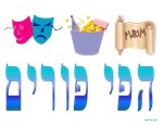 Hebrew Happy Purim 