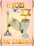 Jewish Occasions