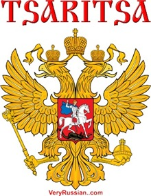 Tsaritsa (Queen in Russian)