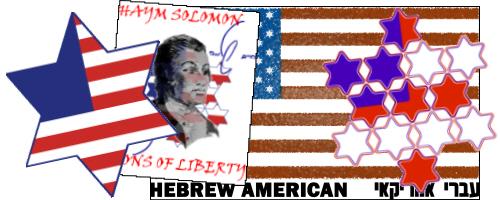 Hebrew American