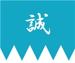 Shinsengumi