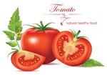 Tomato Natural Healthy Food