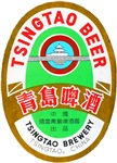 China Beer Label 1