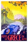 Greece Travel Poster 1