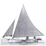 Chesapeake Bay Skipjack