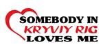 Somebody in Kryviy Rig loves me