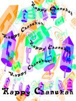 Dreidels Happy Chanukah