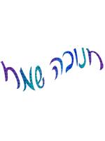 Chanukah Script