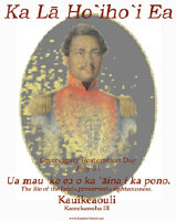 July 31 - Ka La Ho`iho`i Ea (Sovereignty Day)