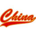 Retro China T-shirt
