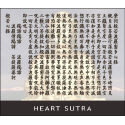 Heart Sutra T-shirt & Gift