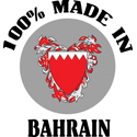 Made In Bahrain T-shirt