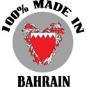 Made In Bahrain T-shirt