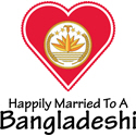 Happily Married Bangladeshi