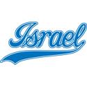 Retro Israel