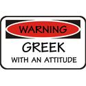 Attitude Greek