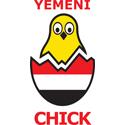 Yemeni Chick