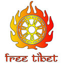 Free Tibet Apparels & Gifts