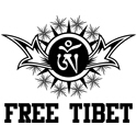 Stylized Tibetan Om Symbol