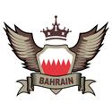 Bahrain Emblem