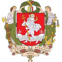 Vilnius Coat Of Arms