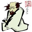 Japanese Zen Master