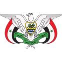 Yemen Coat Of Arms