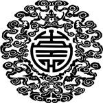 Chinese Dynastic Motif Symbol
