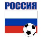 Rossiya 1-4259