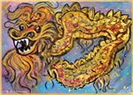 Dragon, Chinese Dragon! Art!