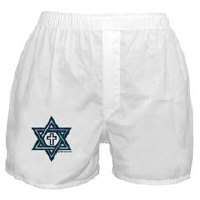 Messianic Boxer Shorts