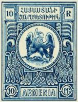 1920 Armenian Stamps