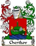 Chertkov Family Crest, Coat of Arms