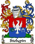 Stolypin Family Crest, Coat of Arms