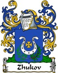 Zhukov Family Crest, Coat of Arms