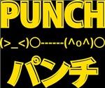 Japanese Punch Kaomoji Nihongo Emoticon ACSII Text