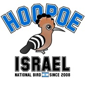 National Birdorable of Israel: Hoopoe
