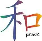 Peace (Heiwa)