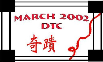 March 2002 DTC Products
