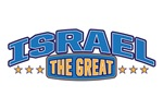 The Great Israel