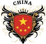 Chinese Flag T-shirts & Gifts