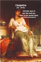 Tragic Love Affairs: Cleopatra
