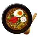 Japanese Ramen (Japanese Noodles)