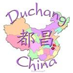 Duchang Color Map, China