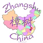 Zhangshu Color Map, China