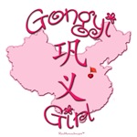 GONGYI GIRL GIFTS