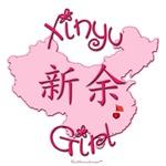 XINYU GIRL GIFTS