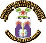 COA - 96th Civil Affairs Battalion with Text