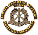 Israel - Regional Defense Hat Badge