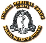 Israel - Medical Corps Hat Badge